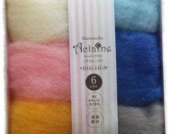 Pack of 6 colors of felt - Set 6 Felt colours