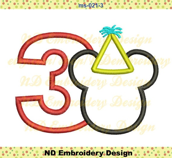 Mickey Mouse 3rd Birthday Applique Design Number 1
