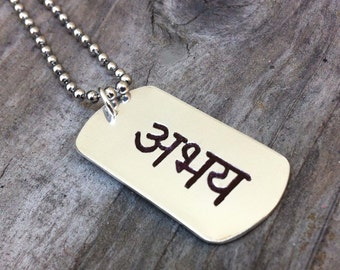 Sterling Abhaya or Fearlessness Dog Tag Necklace by donnaodesigns