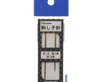 OLYMPUS Sashiko Sashiko Needles 2-piece Long and Short Pack- Hand Quilting and Stitching- Japanese Imported