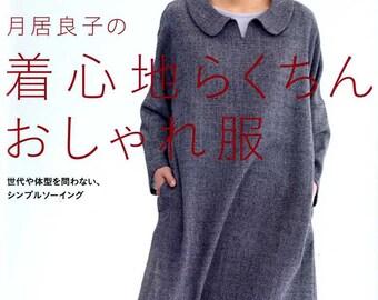 Yoshiko Tsukiori's Comfortable Nice Clothes - Japanese Craft Book MM