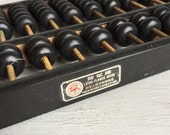 Vintage Abacus - Large - Lotus Flower Brand Black Lacquer - Calculator