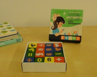 Vintage Educational Arithmetic Math Blocks