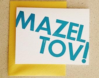 MAZEL TOV! letterpress card