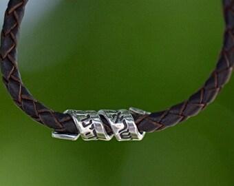 Shema Israel Bracelet