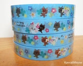 """Mind Wave Deco Tape - Kitten Nyan March - 1 pc / 1.5cm wide x 20m (0.7"""" x 22 yards) (92617)"""