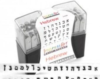 Hebrew Letter stamp Set 3mm