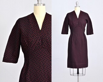 Vintage 1950s polka dot dress • wiggle dress • 50s party dress • xxs xs
