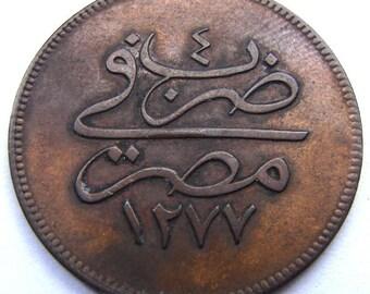 1866 EGYPT OTTOMAN EMPIRE ah1277 150 Years Old Sultan Abdul Aziz 10 Para Bronze Coin