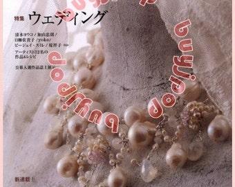 Japanese Beading Craft Pattern Book Bead Art Wedding Jewelry Necklace Vol 9