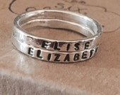 rustic hand forged fine silver stacking ring personalized handstamped mothers ring friendship ring size 9.5 to 14