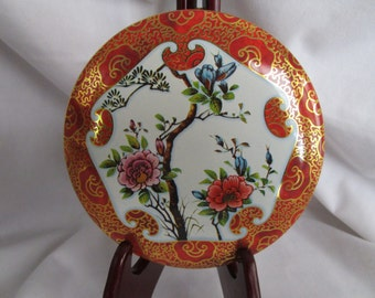 Collectible Vintage Daher Decorated Ware Tin with Cover