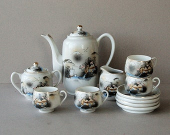 Vintage Japanese Kutani coffee set Geisha Lithopane cups Coffee pot milk jug sugar bowl 4 cups 4 saucers