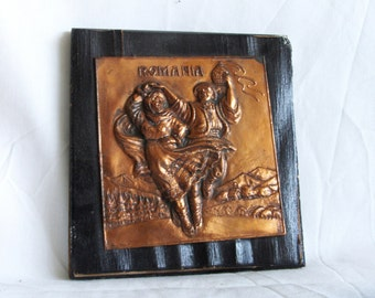 Dancing Couple, Romanian souvenir vintage copper wall hanging plaque, rural scene, country village folk. Jolly peasants, traditional costume
