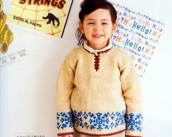ebook Perfect Knit for Kids - KC20