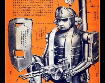 Fridge Magnet - 1930's futuristic Japanese Soldier, robot, armed and dangerous
