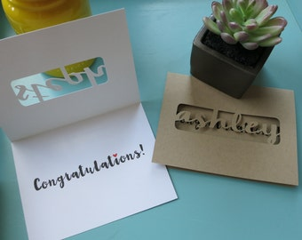 Personalized Congratulations Card, Graduation Card, Wedding Card, All Purpose Card - Customized Name