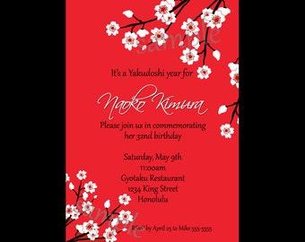 Yakudoshi, Kanreki, Sakura, Cherry Blossom, Birthday, Invitation, Printable