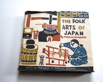 Vintage Art Book, The Folk Arts of Japan