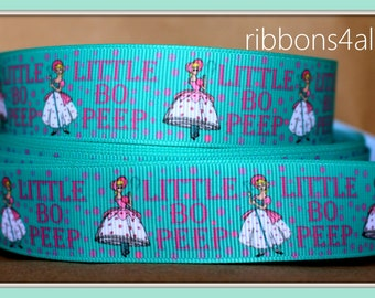 """Clearance Ribbon 1"""" Grosgrain Ribbon by the Yard, Baby Ribbon for Crafts, Decor, Baby Gift, Hairbows, Nursery Decor or Gifts"""