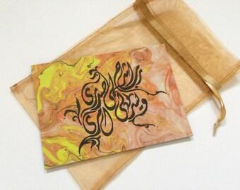 Large Islamic flexible Fridge Magnet with Aya from the Quran Arabic Calligraphy  party favor, Eid, Ramadan, wedding, bridal shower, Ameen