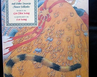 Auntie Tigress and Other Favorite Chinese Folk Tales, Hardcover--by Gia-zhen Wang & Illustrated Eva Wang