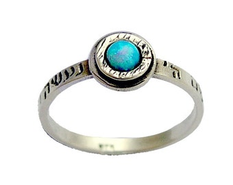 Opal prosperity Kabbalah ring: Sterling Silver