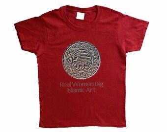 Art historian t-shirt; Islamic art t-shirt; academic t-shirt; rabbits; hares; bunnies; Women t-shirts; medieval art; historian t-shirts