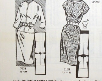 Vintage New Style Sewing Pattern 3138 Misses Dress SIze 14