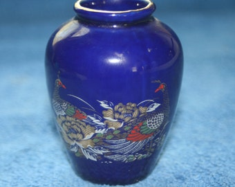 Small Vintage Asain Vase, Collectible Vintage, home decor