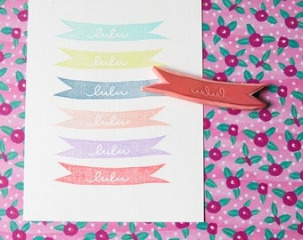 Personalized Banner Stamp
