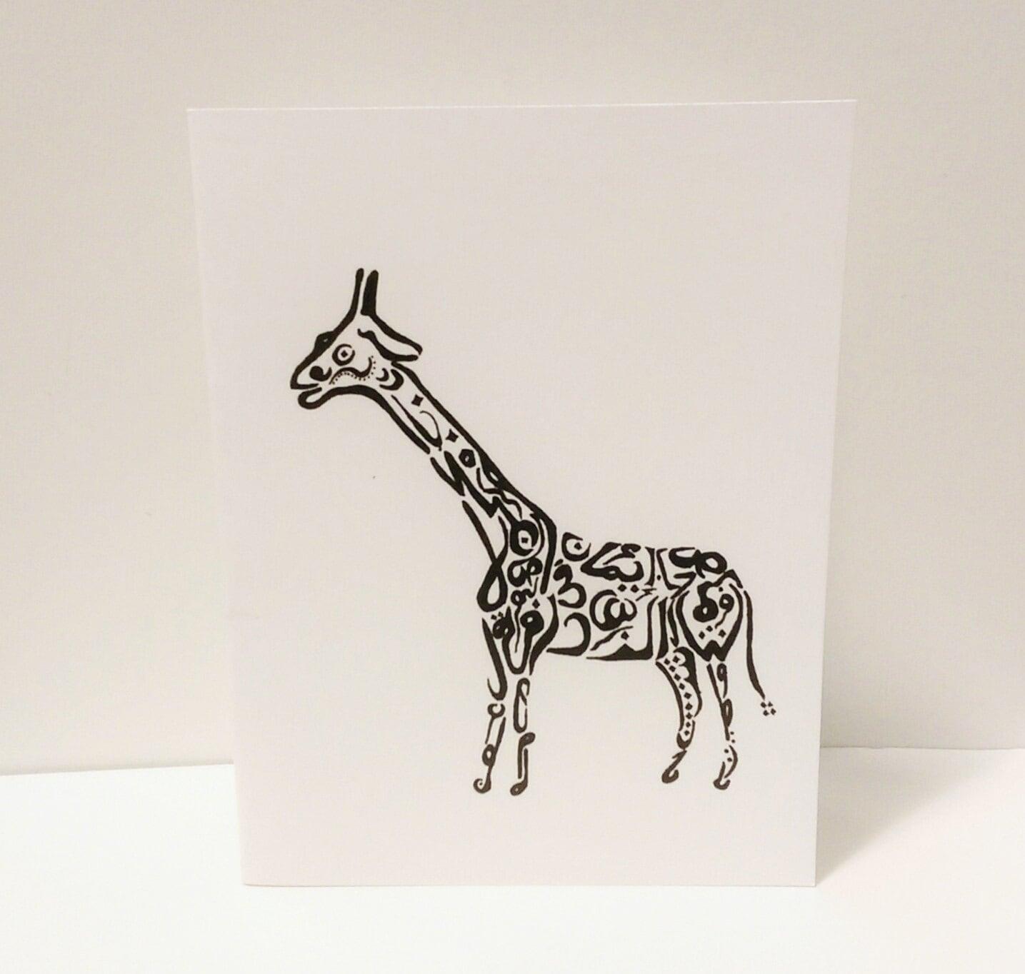 Giraffe Card Arabic Calligraphy Original Any Occasion Set