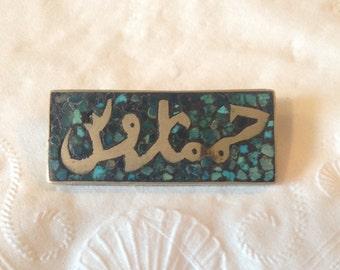 Sterling Silver Turquoise Inlay Mosaic Hindi Marathi Farsi Arabic Urdu Parsi Phrase Made in India Pin