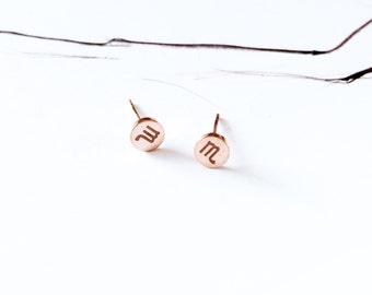 Scorpio Earring 18K Rose Gold Horoscope Stud Earring Star Sign Earring Simple Everyday Earring Birthday Gift Horoscope Astrology Earring