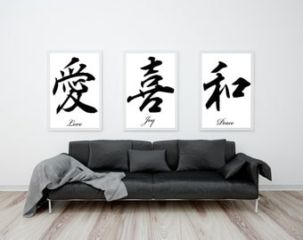 Delicieux Love, Joy, Peace Japanese Wall Art , Living Room Decoration, Kanji Wall  Hanging