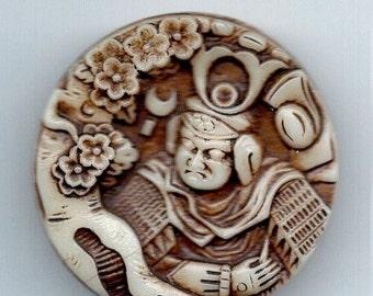Samori Warrior Sepia glass button