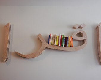 Iqra Bookshelf - Arabic Calligraphy