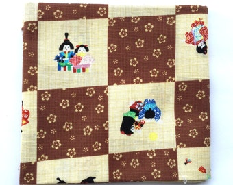 Japanese Fabric-  Children In Kimonos - Plum Blossoms - FAT QUARTER - Doll Fabric - Traditional Japanese - Brown Fabric (F149)