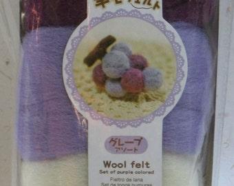 Felting Wool - Dark Purple - Mauve - White - 21gr.