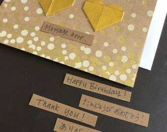 Personalized Origami Two Hearts Card/ Gold