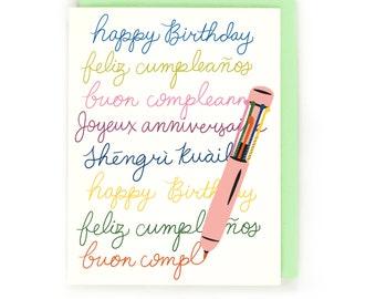 Nineties Birthday Card