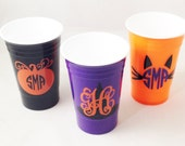 Personalized solo cup, Halloween Cup, Halloween monogram cup, Halloween Party, Halloween, Witches hat, pumpkin, black cat, Monogram cup
