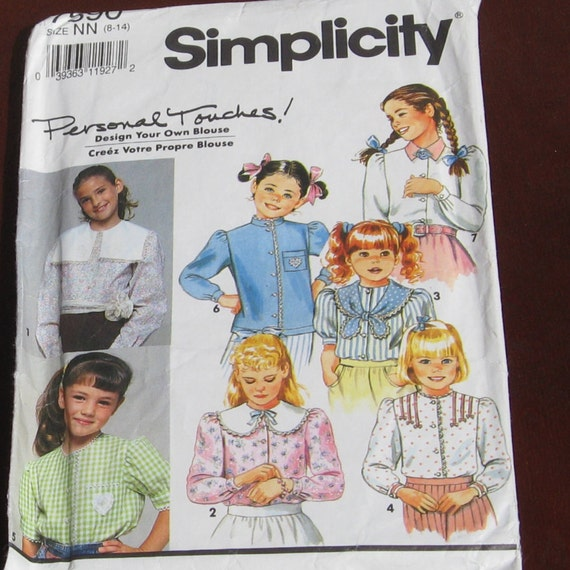 Vintage Blouse pattern childs size 8 to 14 Simplicity ...