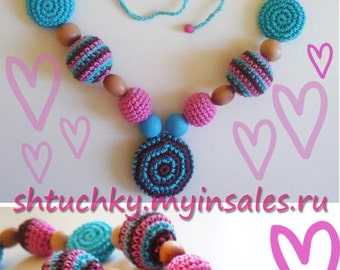 Kaleidoscope nursing necklace with toy - Teething necklace - Breastfeeding Necklace - Crochet Necklace - Gift for Babywearing Moms
