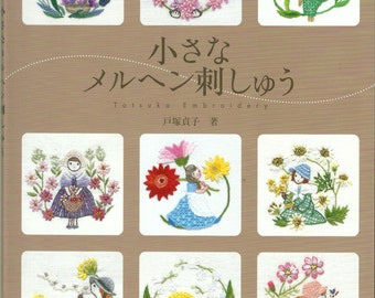 Japanese Embroidery Pattern - e book - Kawaii Embroidery PDF - Instant