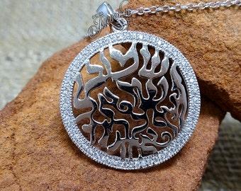 Big Silver Crystal Shema Israel Pendant