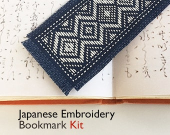 Japanese Kogin Embroidery Bookmark Kit • DIY Craft Kit • Fair Trade