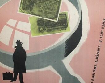 Vintage Czechoslovakia Movie Print Poster