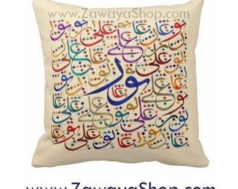 Decorative throw off pillow orientalist style Arabic calligraphy home decor colors can be customized upon request