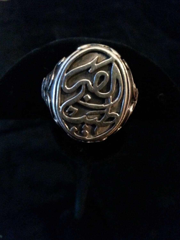 islamic ring jewelry oxidized unisex el sabr